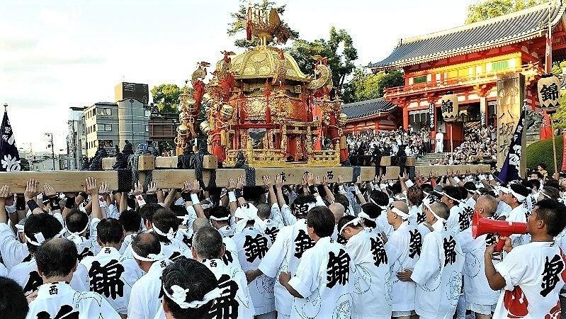 gion festival