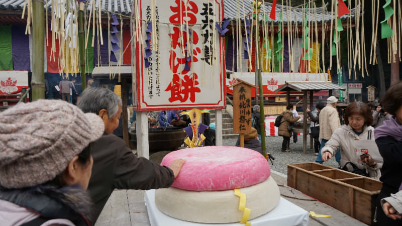 Okage rice cake