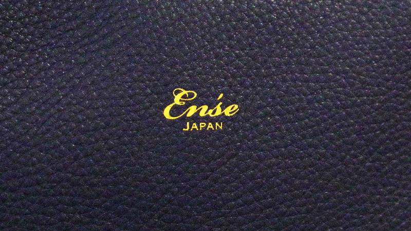 Enśe's passion
