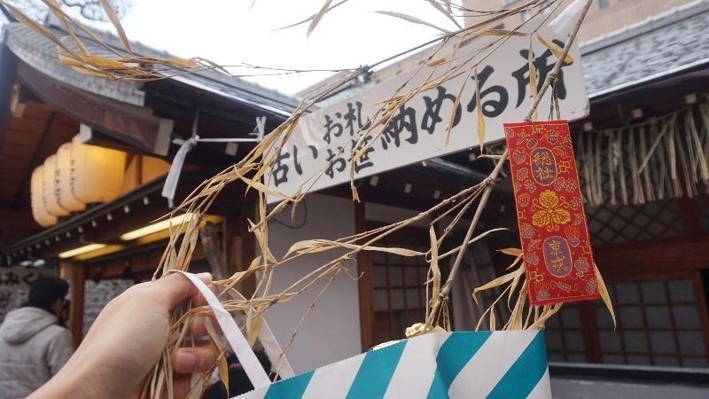 入口右轉處有個回收舊的吉兆竹的地方