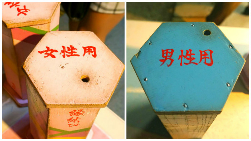 two omikuji boxes