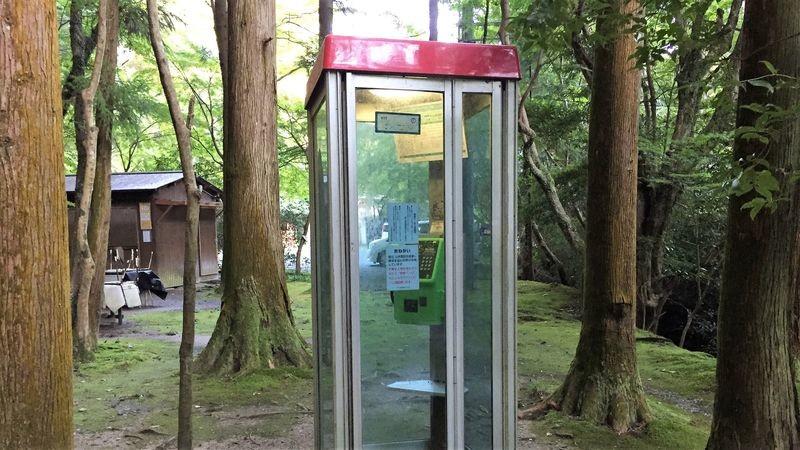 一座電話亭