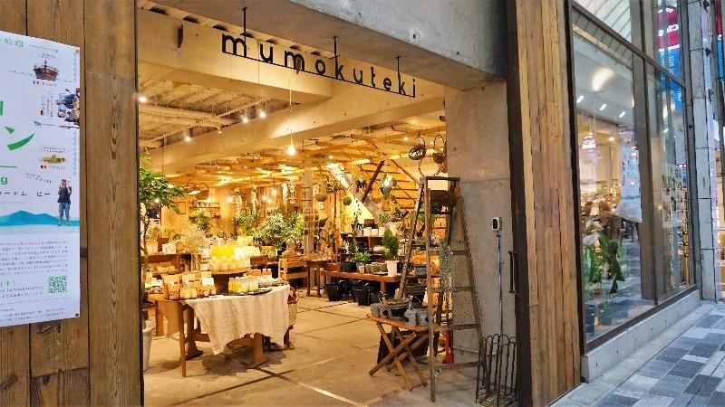 Mumokuteki café