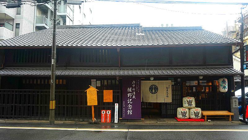 Kinshi Masamune Horino Memorial Museum