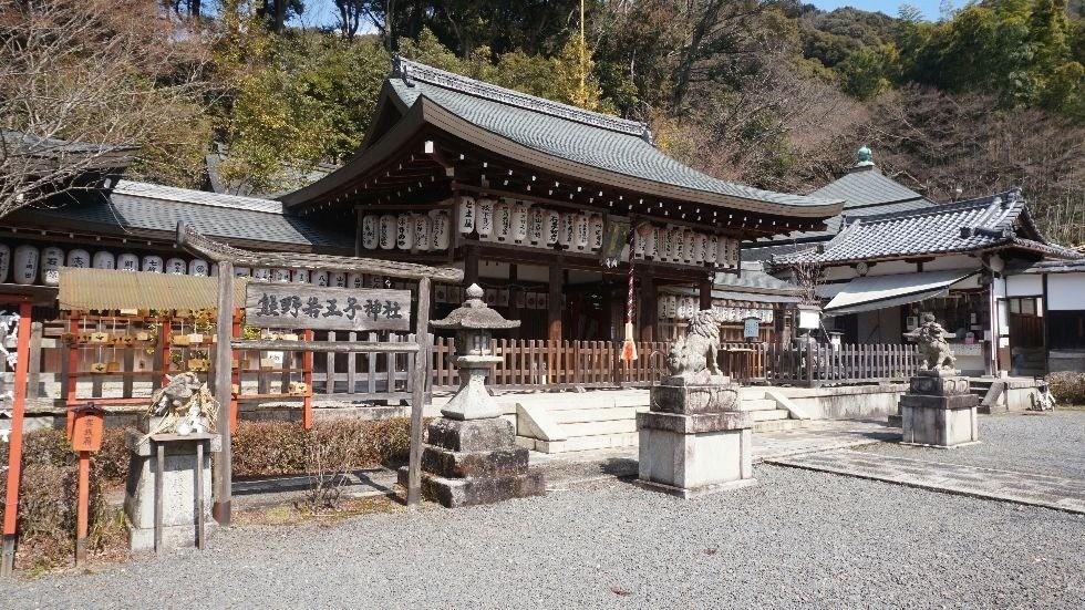 Kumano-Nyakuoji Shrine