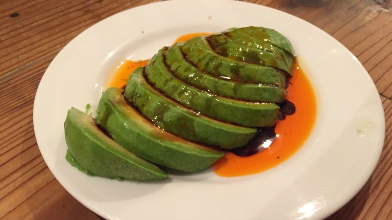 avocado in rayu chili oil