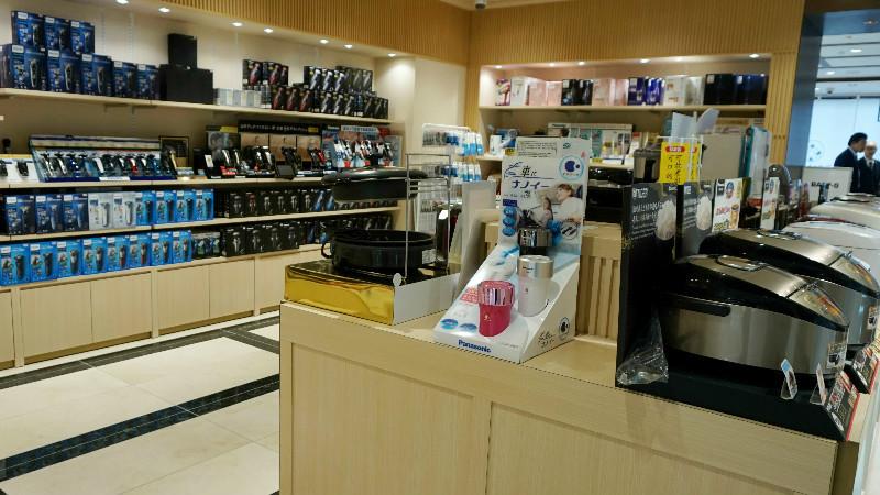 Japanese consumer electronics