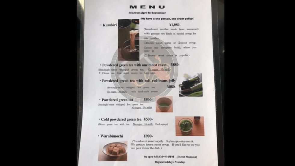 how to order kagizen 1