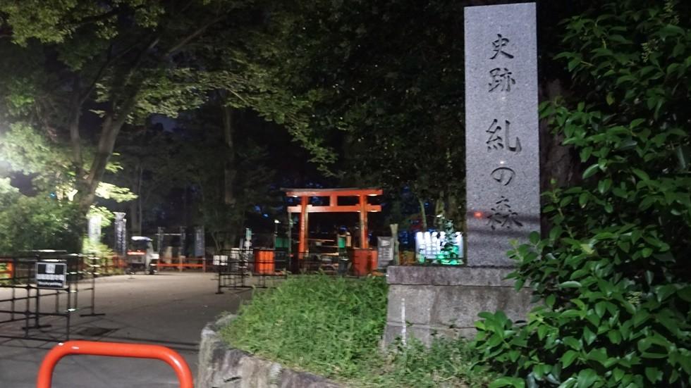 red torii gate