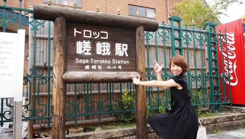"Saga ""Romantic"" Train"