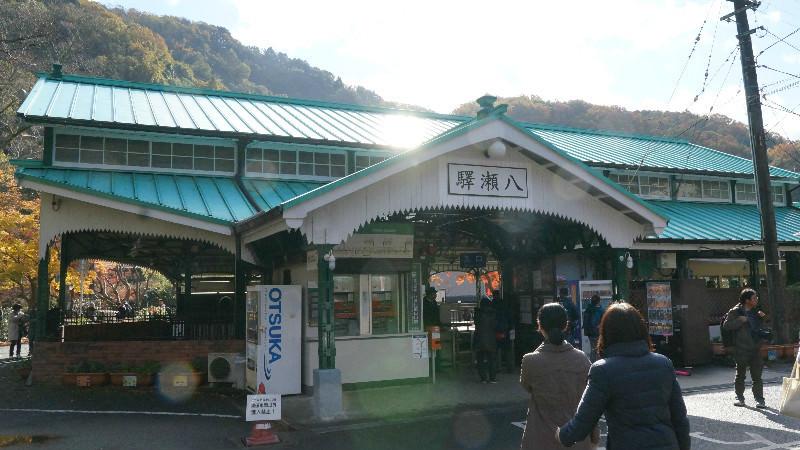 八瀨比叡山口車站