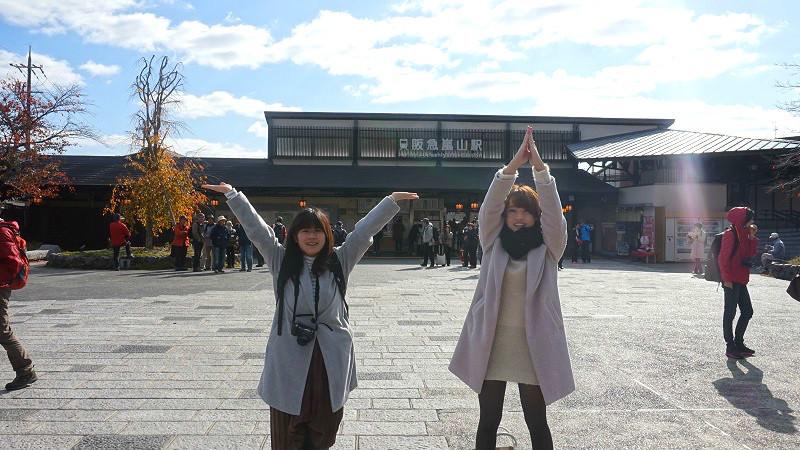 阪急線嵐山站