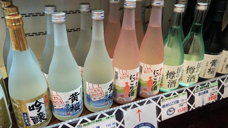 Kizakura Shop