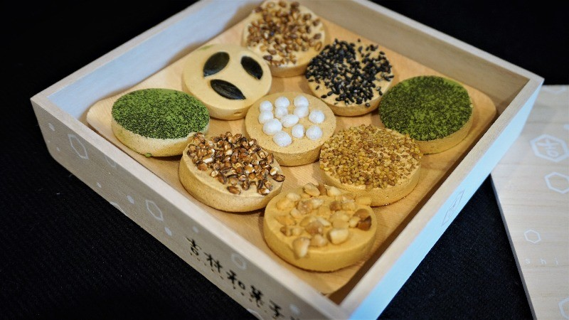 cookies made from fu