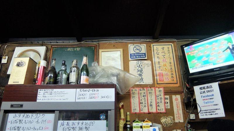 pub Kashio