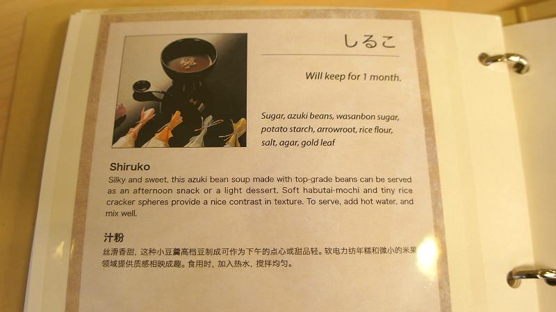 how to buy - oimatsu 3