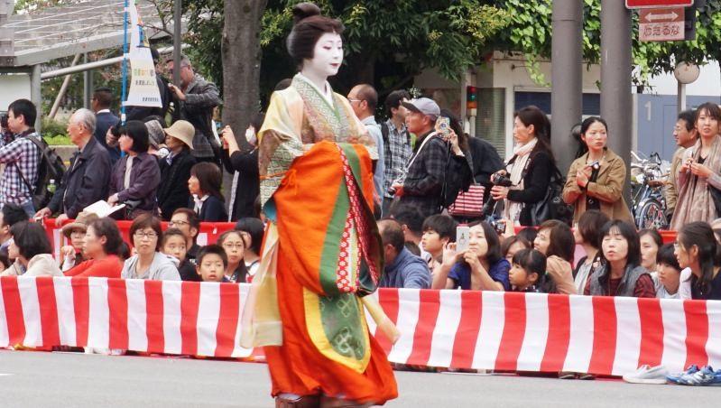 Komachi Ono