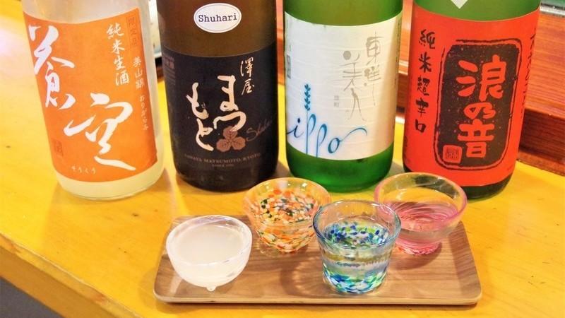 tips - Kikyo Sushi