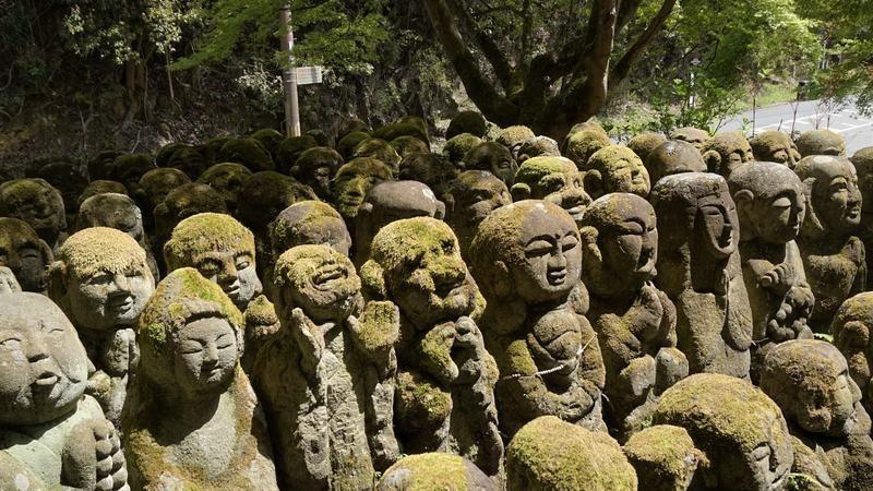 愛宕念佛寺