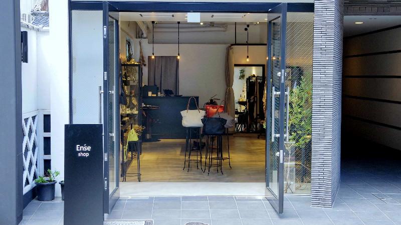 Kyoto shop