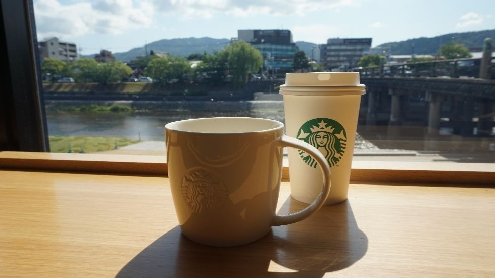 Starbucks Coffee Kyoto-Sanjo-Ohashi