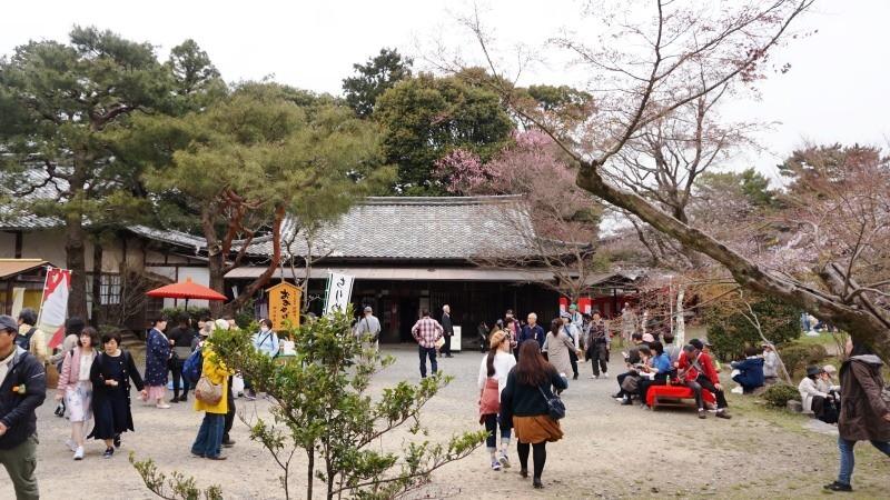 Ugetsu Chaya