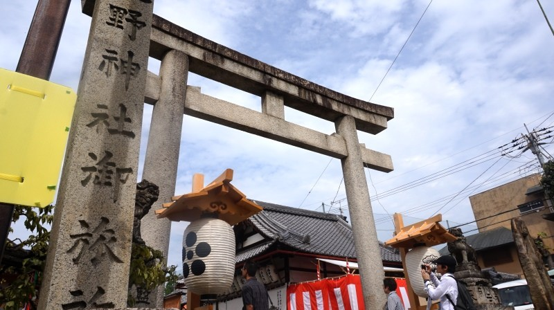 The Kitano Tenmangu Shrine