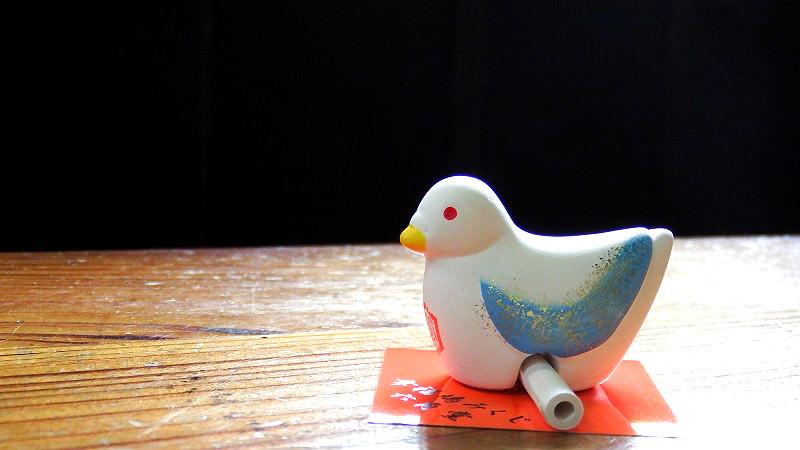 白鴿御神籤