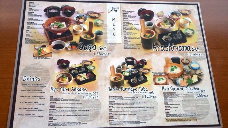 Ine menu