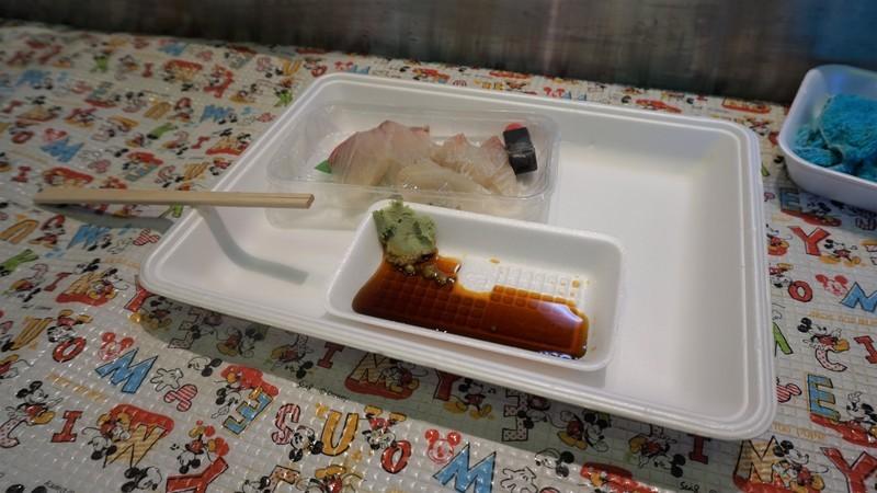 sashimi was incredibly good