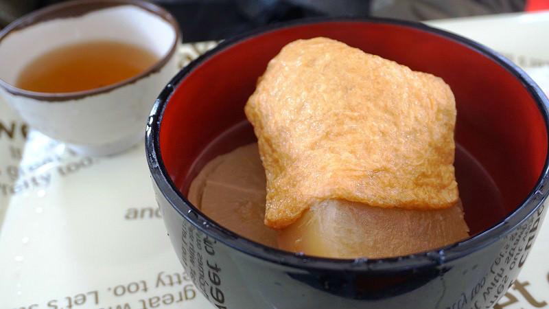 daikodaki stew