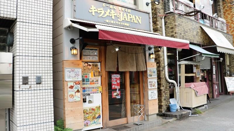 Kirameki JAPAN