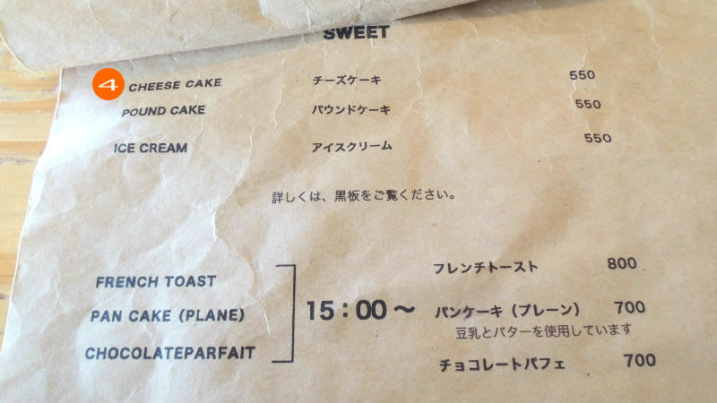 SONGBIRD COFFEE menu 2