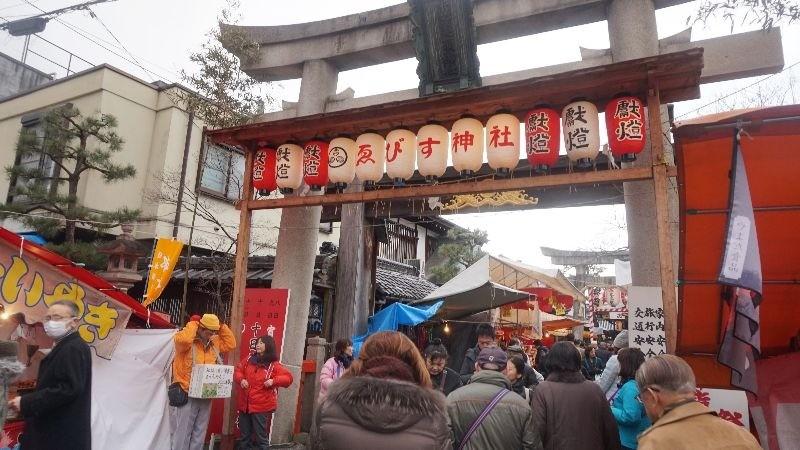 惠美須(ゑびす)神社