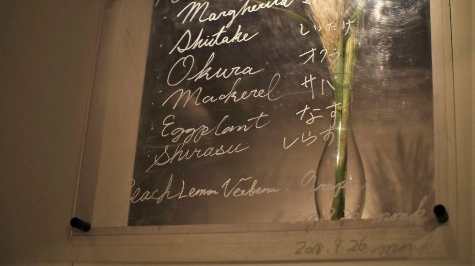 monk menu