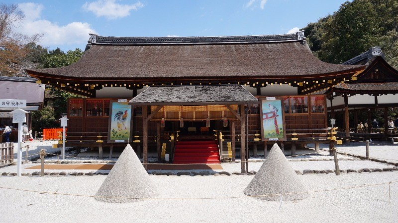Kamigamo Shrine