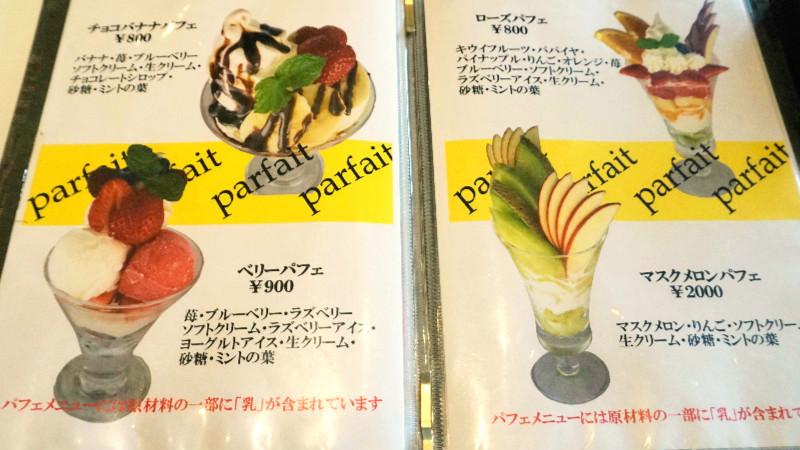 Hosokawa menu