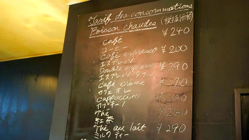 how to buy - Le Petit Mec 1