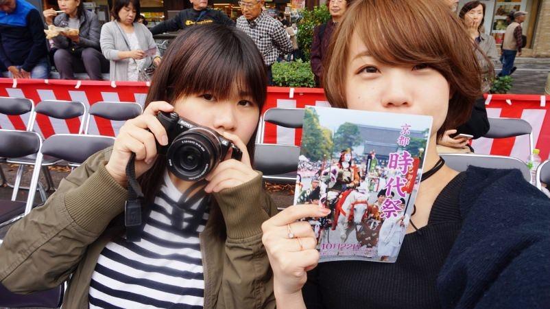 Erika 和 Shiho