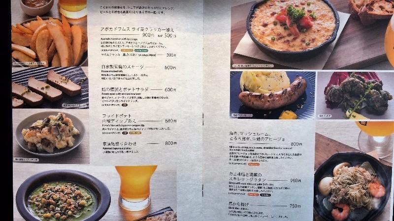 Japanese-western fusion cuisine