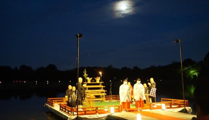 Full Moon Memorial Service