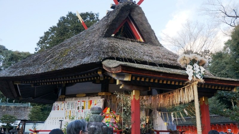 神社稱為大元宮