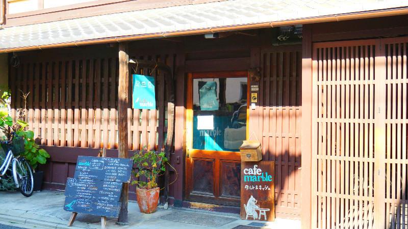 Cafe Marble Bukkouji
