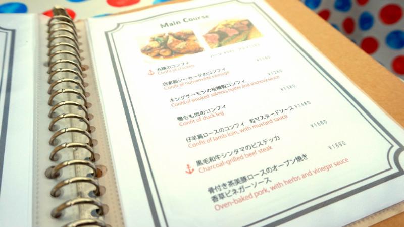 Ikariya Shokudo menu