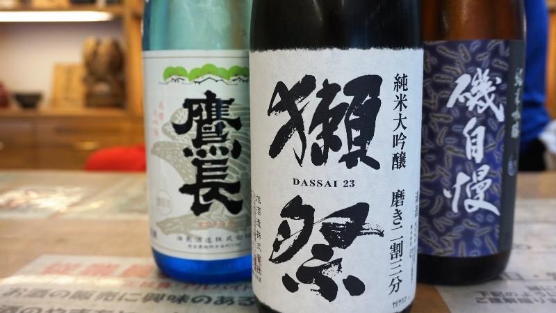 酒のやまもと 京都