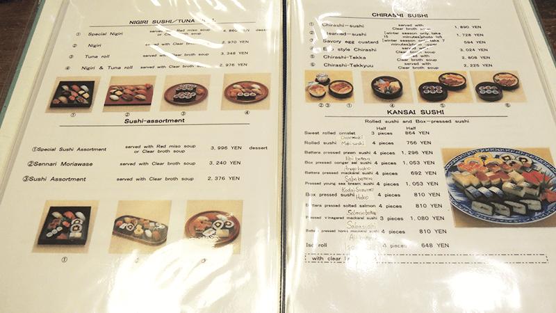 Hisago-Zushi menu