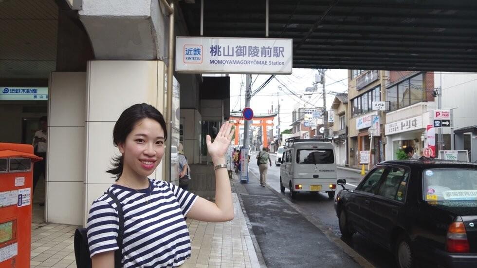 Momoyamagoryomae Station