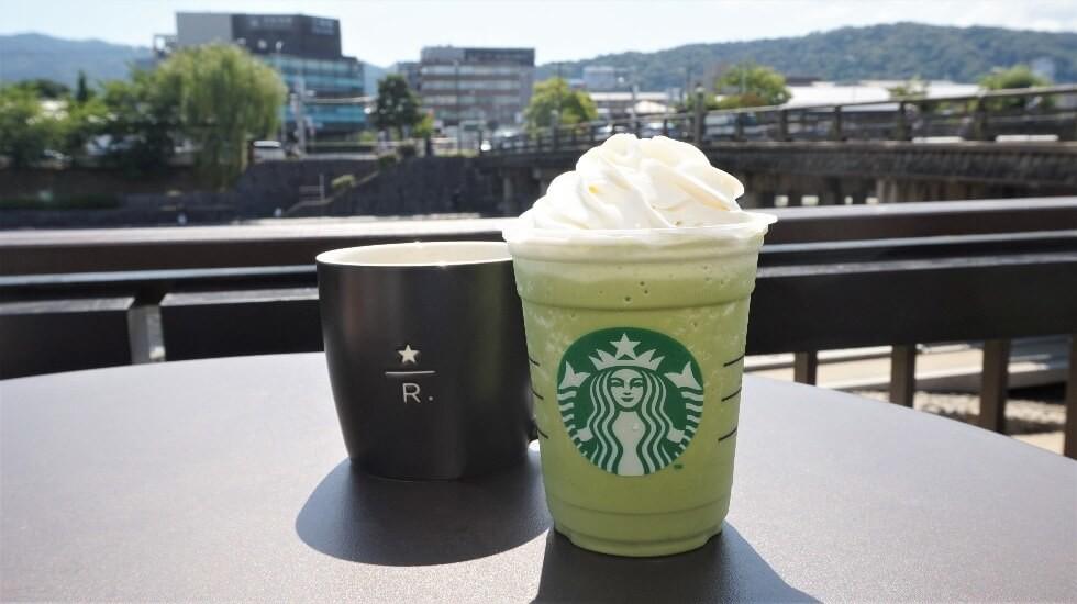 Starbucks Coffee 2