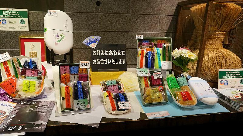 nishiri shop