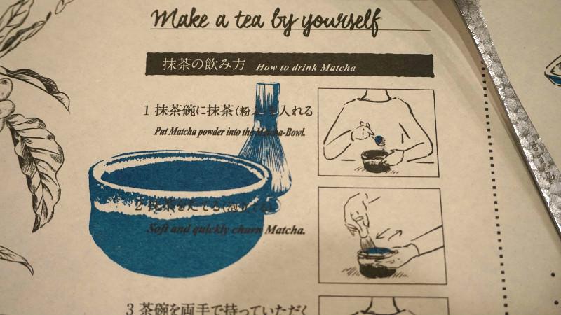 how to order TEO KAFON 1